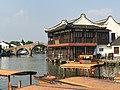 Shanghai Qingpu - Zhujiajiao IMG 8272 Dianpu River - Fangsheng Bridge.jpg