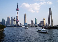 A view of Lujiazui, a financial district in Pudong.