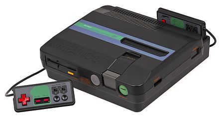 The Sharp Twin Famicom is a Famicom with built-in Disk System. Sharp-Twin-Famicom-Console.jpg