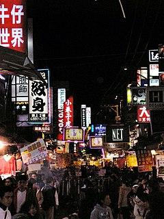 A night market in Taipei