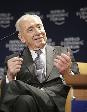 Peres Center for Peace - Shimon Peres in 2007
