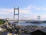 Shimotsui-Seto Bridge who saw from Okayama Prefecture.JPG