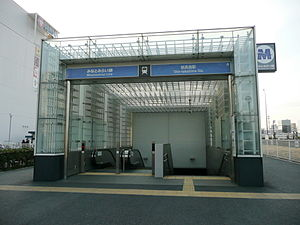 Shin-takashima Station no.4 entrance.jpg