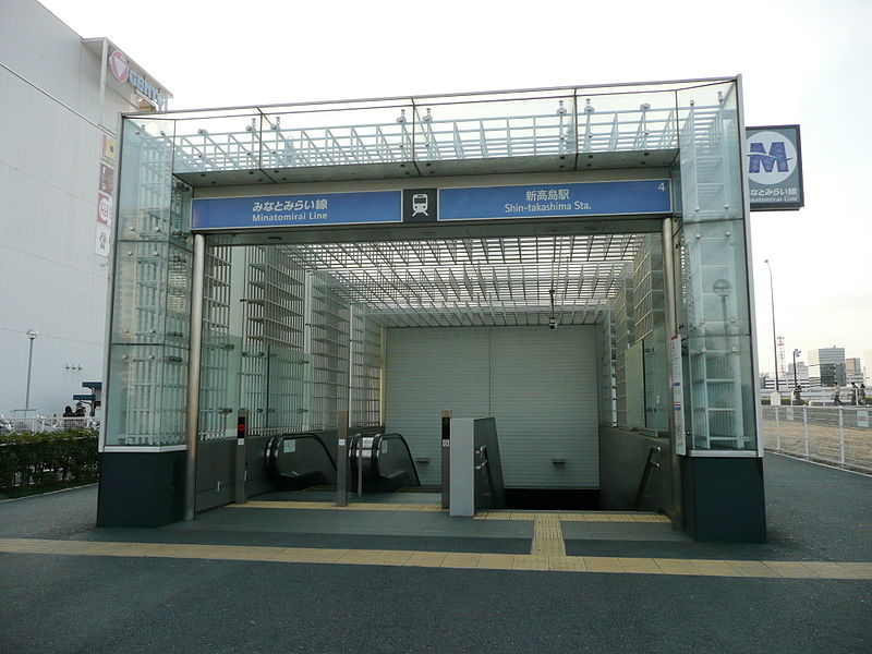 File:Shin-takashima Station no.4 entrance.jpg
