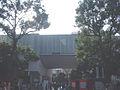 Shinhamaamstu station-east.JPG
