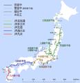 Shinkansen map 201412 zh-cn.png