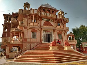 Shri Mahaveer Ji temple - Shantinath Jinalaya