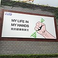 Sign at the BGI HQ in Shenzhen.jpg