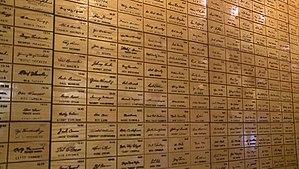 Louisville Slugger Museum & Factory - Image: Signature Wall