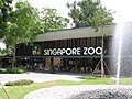 Singapore mandai zoo.JPG