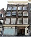 Sint Antoniesbreestraat 4 - Amsterdam.jpg