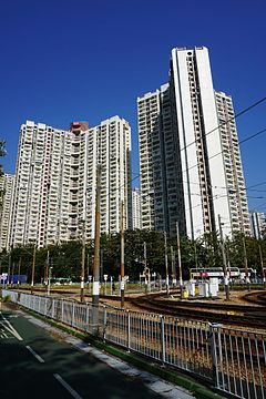 Siu Kwai Court (deep blue sky).jpg