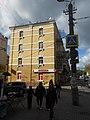 Smolensk, Tenishevoy Street 4 - 13.jpg