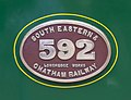South Eastern and Chatham Railway 592 plate Bluebell Railway.jpg