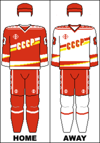 Soviet Union national hockey team jerseys (1989-1991).png