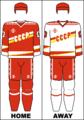 Soviet Union national hockey team jerseys (1989-1991).png