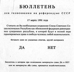 Soviet Union referendum, 1991.jpg