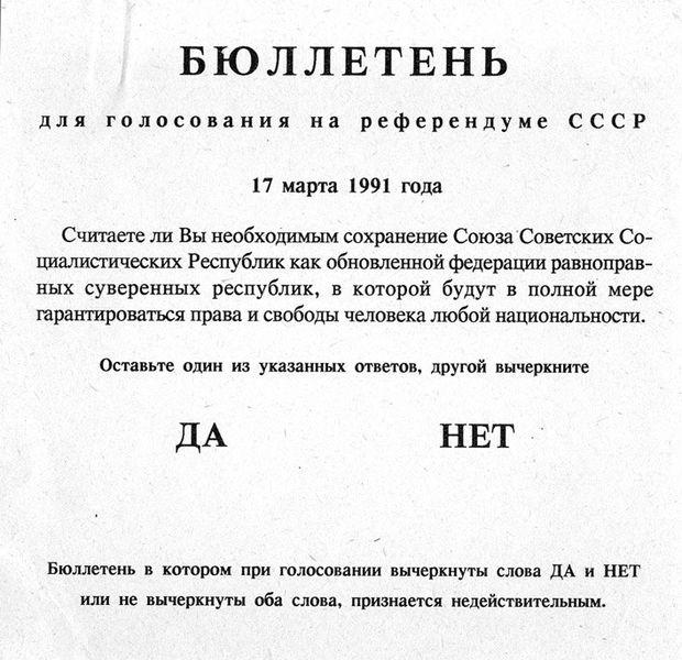 Soviet Union referendum
