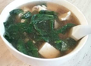 Spinach Tofu Soup