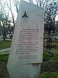 Spomenik Internacionalnim brigadama Beograd