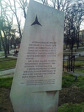 Споменик борцима Интеранационалних бригада у Београду