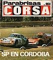 Sport Prototipo Argentino Córdoba 1969.jpg