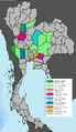 Spread of H5N1 thailand.png