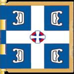Srpski Vazduhoplovnay komanda Skisteg 1912-1918.png