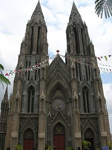 St.Philos church mysore.JPG