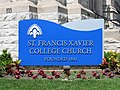 St. Francis Xavier College Church - St. Louis 02.jpg