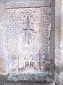 St. Gayane 111.jpg