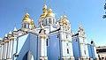 St. Michael's Golden-Domed Monastery in 2016.jpg