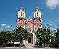 St George Church - Varshets - 3.jpg