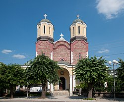 St George Church - Varshets - 3.jpg