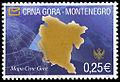 StampMontenegro2005Scott123.jpg