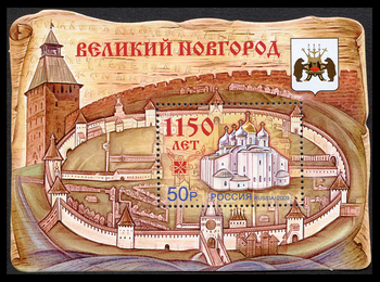 Russian postage stamp for the city's 1150th anniversary in 2009