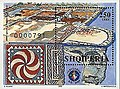 Stamp of Albania - 2000 - Colnect 186672 - Early Christian Fountain Mosaic 5th cent Shëngjin.jpeg