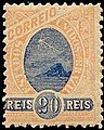Stamp of Brazil - 1894 - Colnect 275848 - Sugarloaf mountain.jpeg