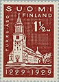 Stamp of Finland - 1929 - Colnect 45786 - 1 - 700th Anniversary of Turku - wmk Post Horn type w.jpeg