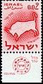 Stamp of Israel - Zodiac I - 0.02IL.jpg