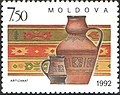 Stamp of Moldova 138.jpg