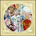 Stamp of Russia 2012 No 1647.jpg
