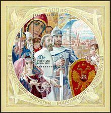 Создание почтовых марок править