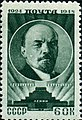 Stamp of USSR 1229.jpg