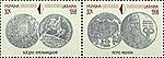Stamp of Ukraine sUa248-49 (Michel) (cropped).jpg