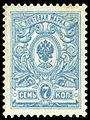 StampsRussia1908ThreePearls.jpg