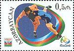 Stamps of Azerbaijan, 2016-1269.jpg