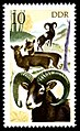 Stamps of Germany (DDR) 1977, MiNr 2270.jpg