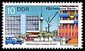 Stamps of Germany (DDR) 1979, MiNr 2424.jpg