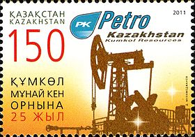 Stamps of Kazakhstan, 2011-36.jpg